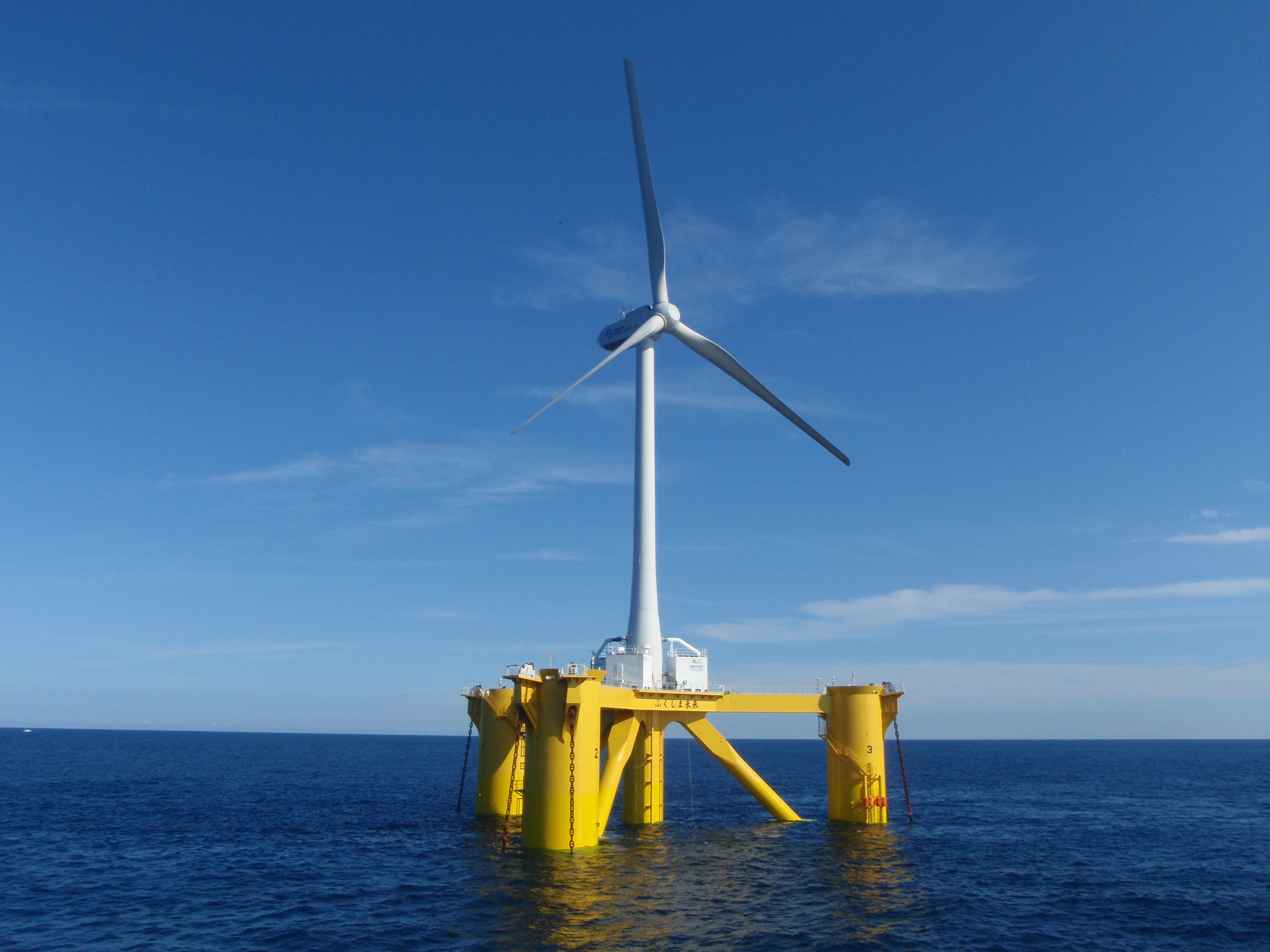 Japan may become an important market for floating wind turbines. There ...